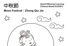 August Moon Festival Colouring Pages